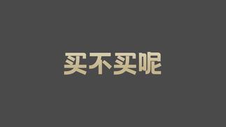 触乐夜话:导演剪辑版再临