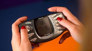 消失的游戏手机