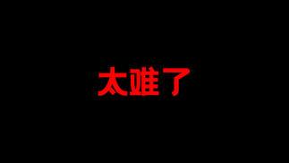 """触乐夜话:不看攻略玩""""恶魂"""""""