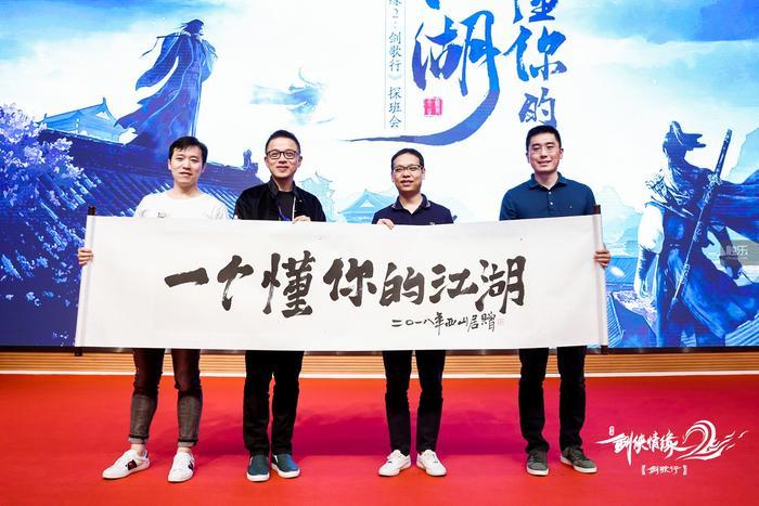 《剑侠情缘2:剑歌行》上线时间公布,西山居、腾讯游戏希望做MMO品类革新者