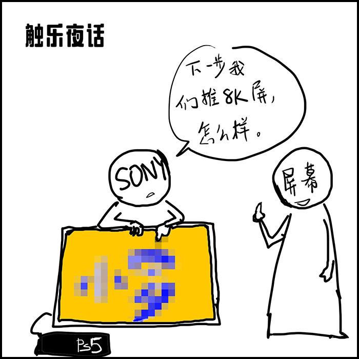 http://www.youxixj.com/youxizhanhui/42890.html