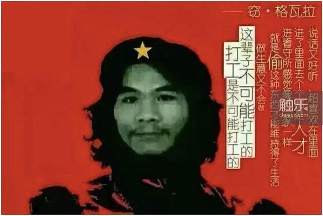 http://www.7loves.org/junshi/2850080.html