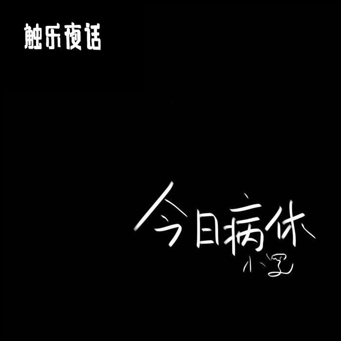 rraaxx.com,触乐夜话:新游开荒不容易
