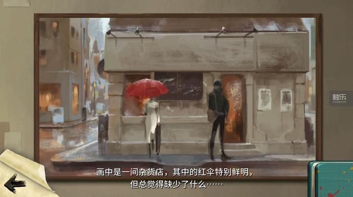 韩国限制级电影免费,周末玩什么:经典重制与绝美小品,一些休闲又治愈的新游戏推荐