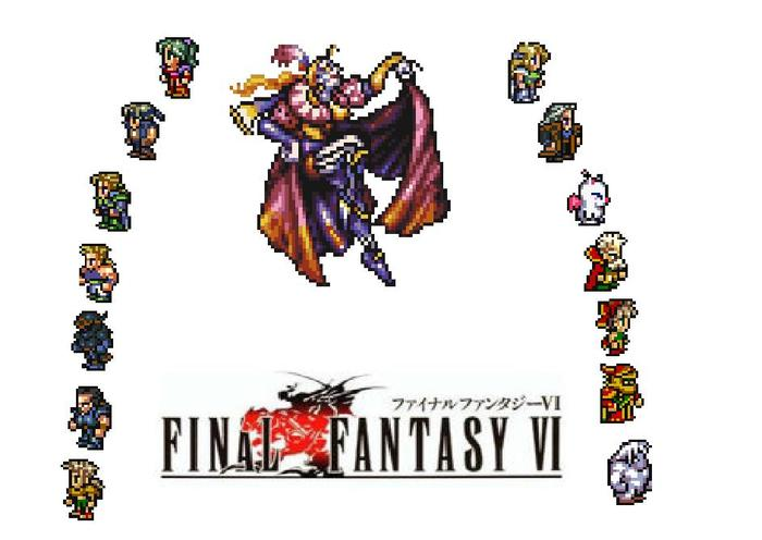 同一时刻,北美的最终幻想粉丝们显得被冷落了,因为经营特许权问题,《最终幻想6》暂无在北美无论是 iOS 还是安卓平台发售的消息。 《最终幻想6》最初由史克威尔于1994年发售于超级任天堂平台,是最终幻想系列的第6部本传游戏。故事设定在一个幻想的世界,科技水平相当于第二次工业革命,游戏的故事讲述了一组反抗分子,试图推翻帝国独裁统治的故事。游戏有14位玩家角色,是最终幻想系列前几作中可供玩家操控角色最多的游戏。 《最终幻想6》曾分别于1999年、2006年被移植到 PS 和 GBA 平台。 [ 消息来源:p