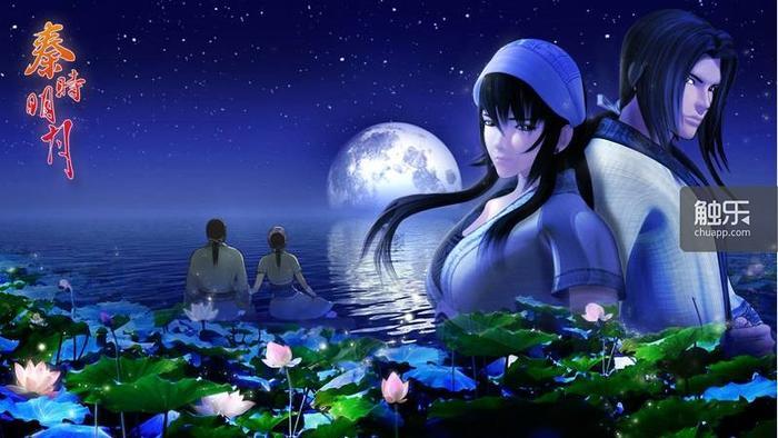 《秦时明月》动画曾被被认为是国产动画的标杆