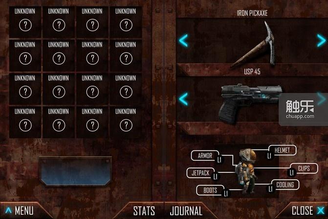 玩家的物品栏。只能装备一把镐头和一把武器,身体则有六个部件