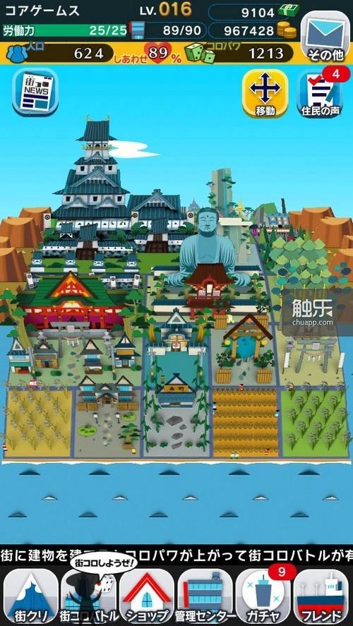 随着城市的发展,也会出现占据几个格子的巨型建筑