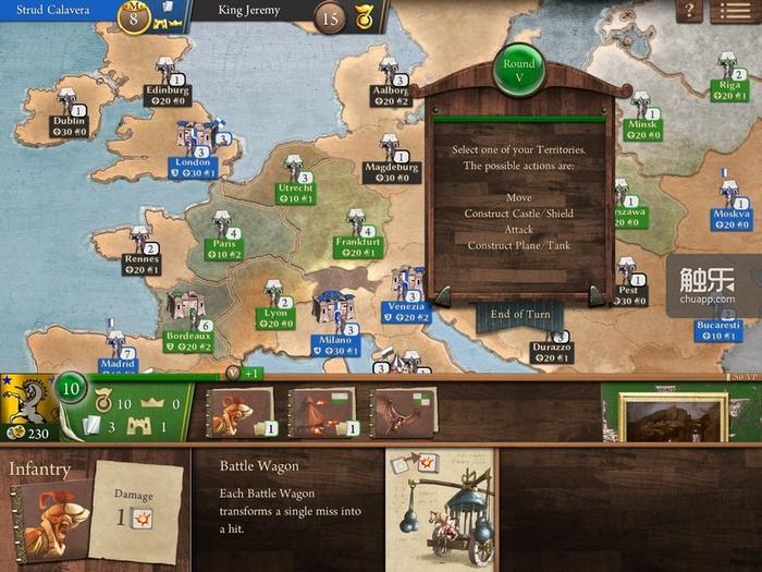 玩家最多只能拥有16座城堡,不可能永远无节制的扩张