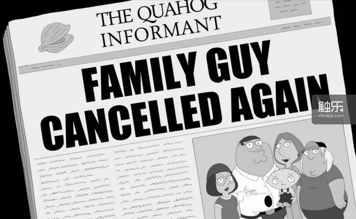 剧情一上来就调侃动画片被福克斯取消的历史