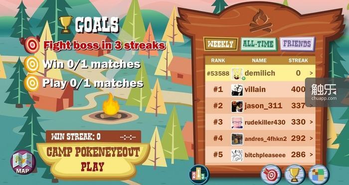 右侧为玩家世界排名,点击PLAY即可开始对战