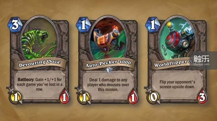 一些拥有妙趣横生的特效,但最终没有正式置入游戏中的卡牌:根据你连续输掉的局数每局获得+1/+1;对鼠标从卡面上移过的玩家造成1点伤害;倒转对手的屏幕……