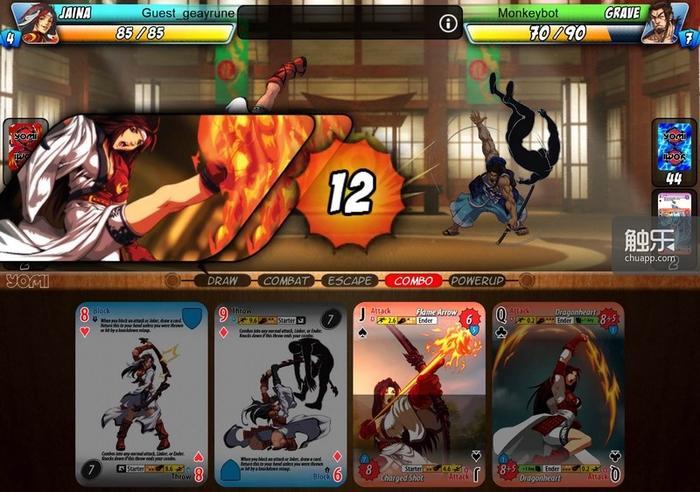 卡牌出对了,就可以和格斗游戏一样对敌人造成伤害
