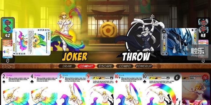 格斗过程中抽到了Joker,一击毙命的感觉很爽