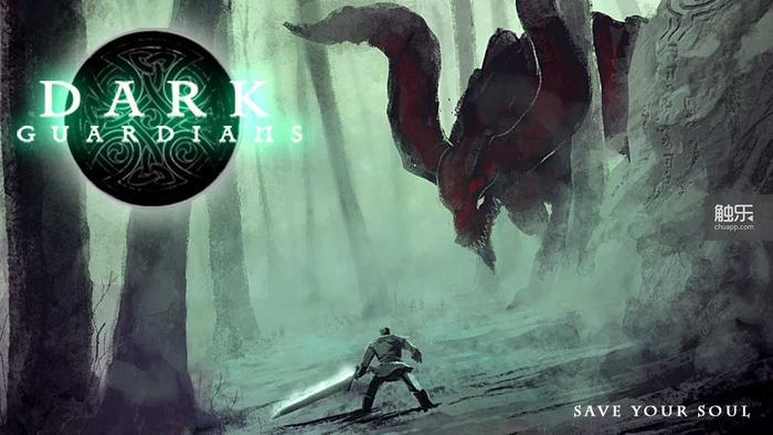 游戏的宣传图呈现给我们这样一幅景像:在密林之中,主人公勇敢地挑战狰狞的巨兽