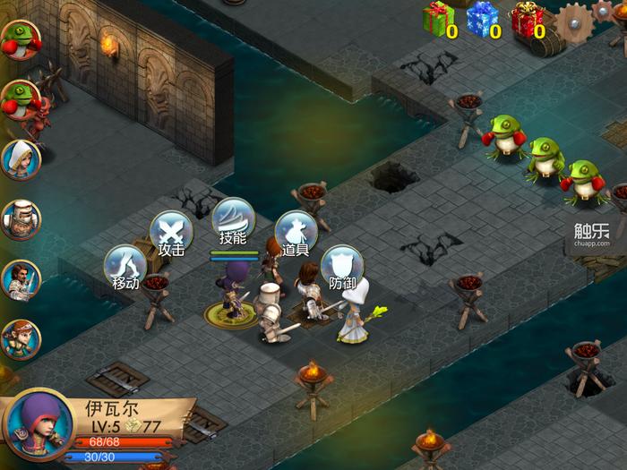 游戏的战斗界面,看起来很复古