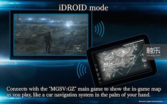 《合金装备V:原爆点》辅助App中的iDroid模式大大增强了玩家的临场感和沉浸感