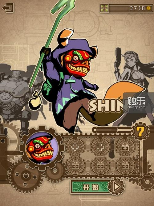 Shin这个角色的名称,来源于彩京STG系列的制作人Shin Nakamura
