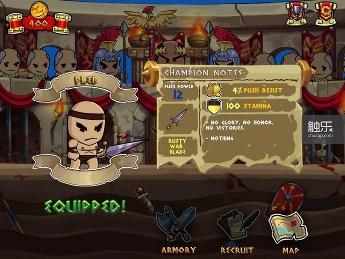 游戏也有类似RPG的装备、属性系统