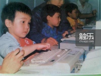 哦,这张图只是为了展示一下中华学习机,图中小朋友不是大黄本人
