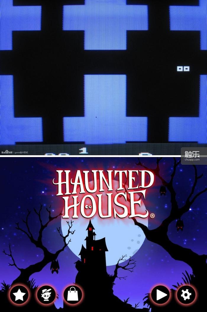 32年前的《鬼屋》,一切靠氛围取胜;32年后的《鬼屋》只剩下了精神和氛围