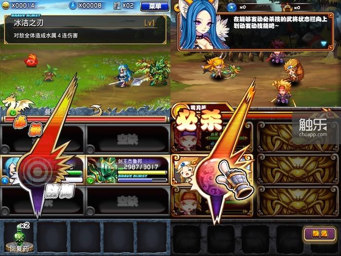 《勇者前线》启示录:日系游戏中国化的避雷标识