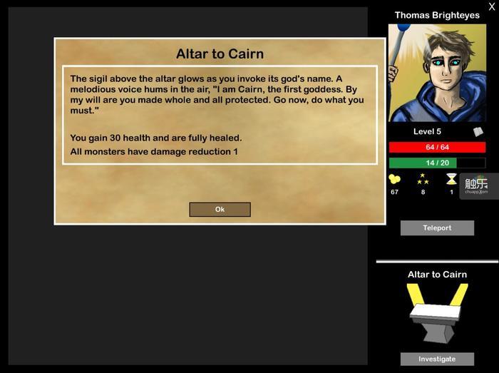 神坛(Altar)是随机遭遇中的一柄双刃剑,根据供奉神祗的不同,会同时给予玩家和敌人各种增益与诅咒效果,配合特定的牌组能够打出事半功倍的效果,但如果八字不合,结果往往会非常凄惨
