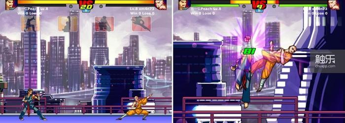 画面上方列出了玩家可以选择的4个招式,虽然很山寨但这个游戏的特效和打击感还是不错的