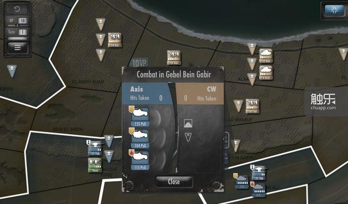 机械化步兵排雷
