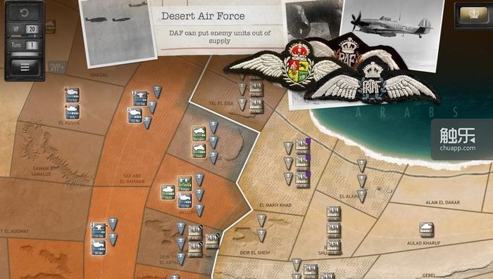 英联邦军的空袭阶段