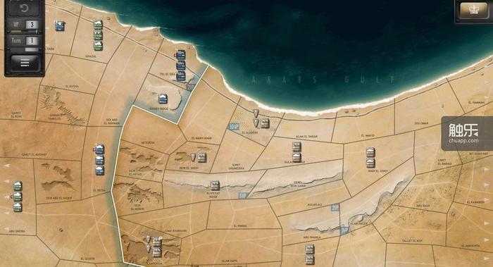 战场地图一览