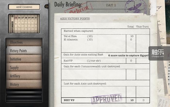 VP分布表,在游戏中随时变化