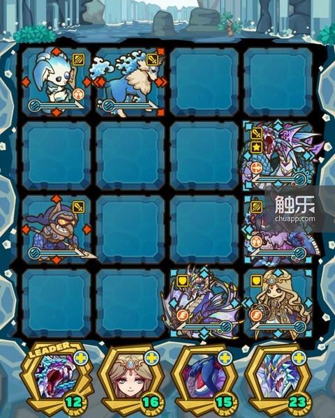 游戏开局己方棋子以倒L形配置在左下角