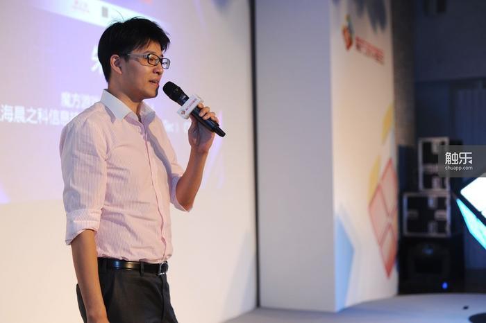 晨之科CEO朱明在魔方游戏基金发布会上