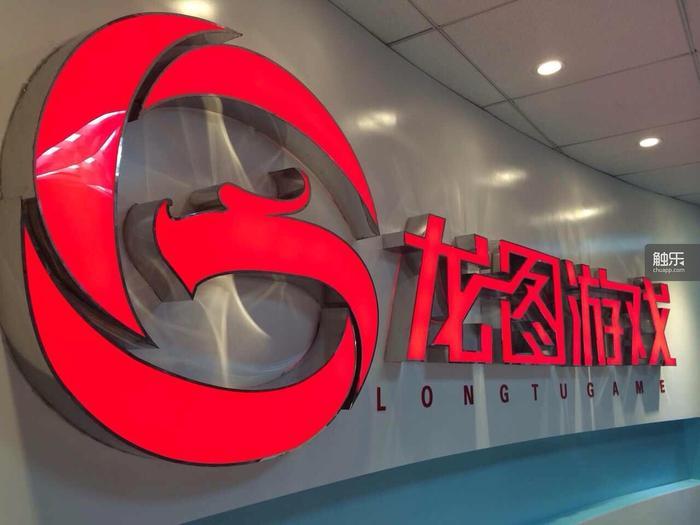 """随着《刀塔传奇》的成功,龙图的发行部门规模也扩张了,6月28日他们搬入了新""""家"""""""
