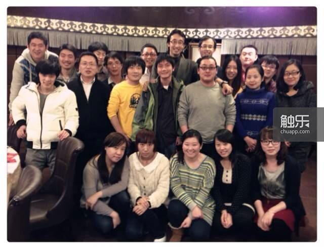 王彦直和他的创业团队