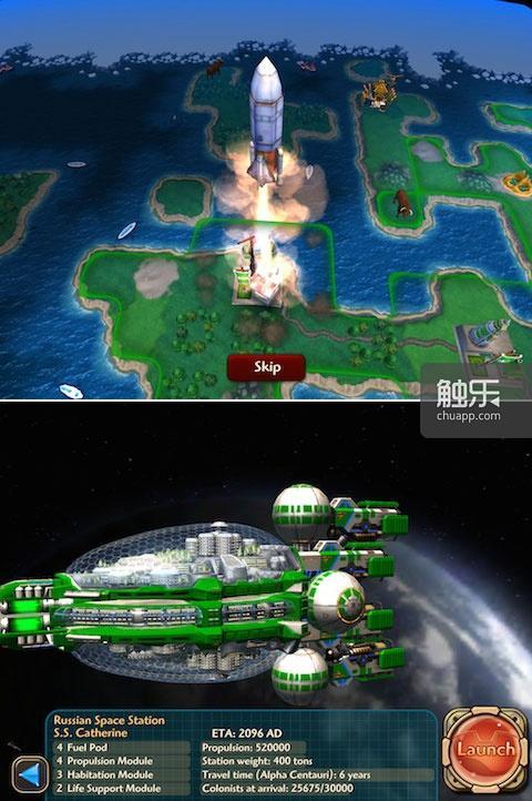 科技胜利比较有趣,玩家需要建造并发射一艘宇宙飞船