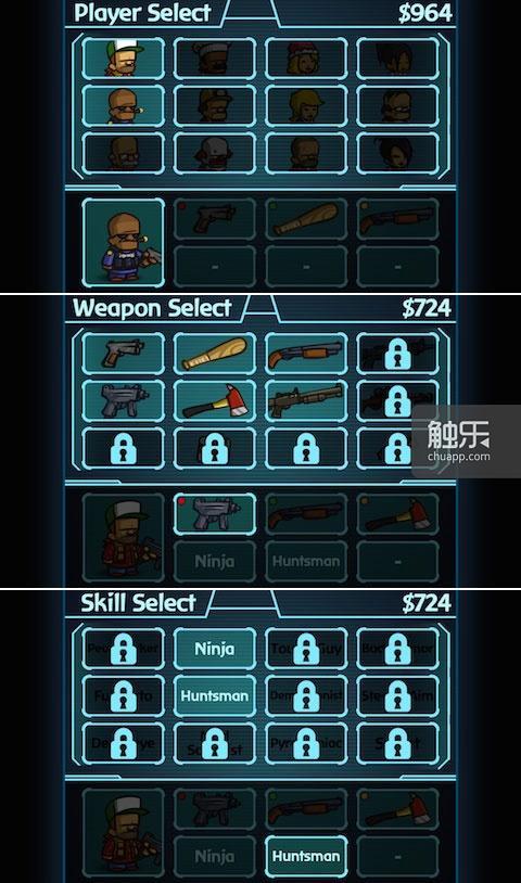 人物选择、武器选择和技能选择