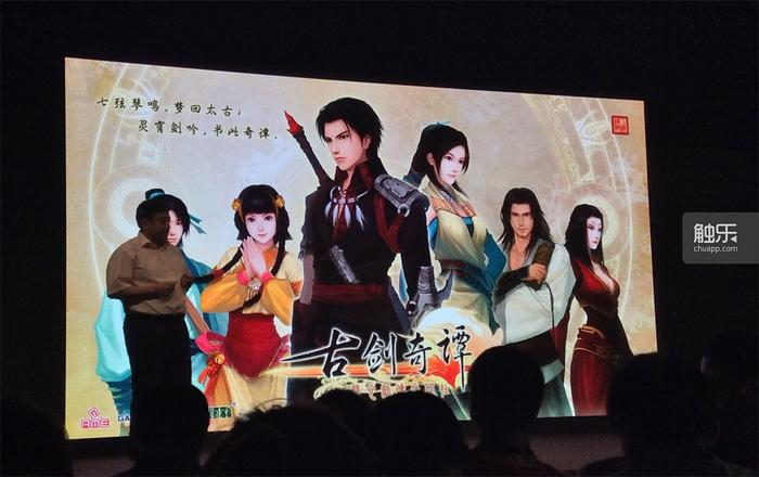 国产PC单机游戏《古剑奇谭》移植Xbox One,中国这片孤岛需要与国际接轨