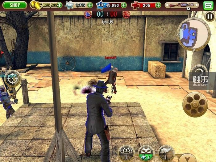 由于缺乏掩护机制,多人游戏中拼的不是技术而是装备,也就是一照面就能把敌人一枪射死的能力