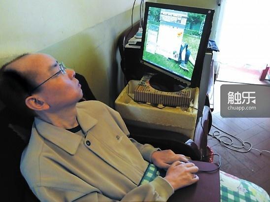旱莲草,云南昆明人,1998年被确诊为渐冻人。他构思了渐冻人专用鼠标,写了五千多字的方案