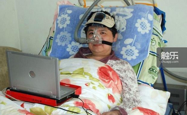 """小米,河北邯郸人,2010年被确诊为渐冻人。他自制了这个""""山寨头控仪"""",还为病友开发了配套程序"""