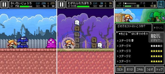由于关卡里的障碍设置不同,玩家可以合理利用来回血,但需注意敌人的范围攻击