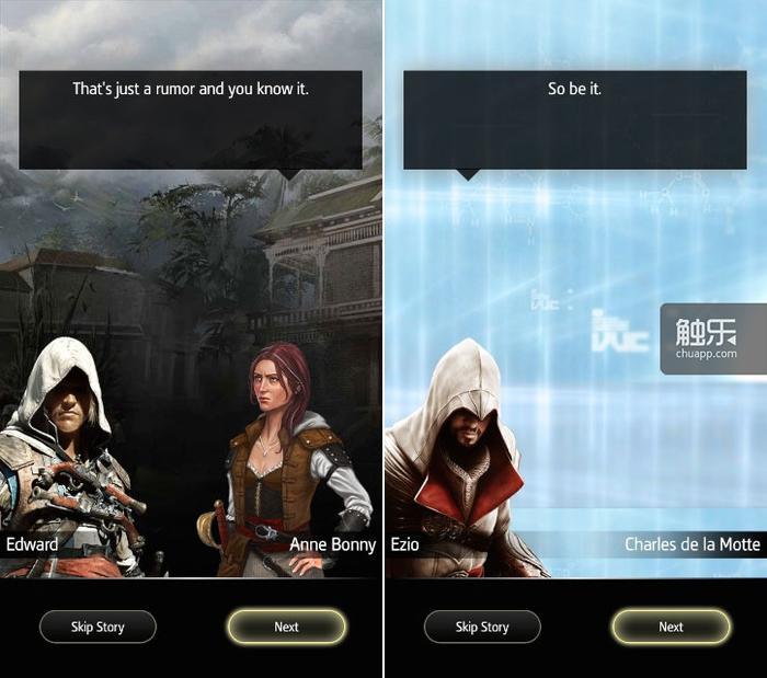 游戏的单人任务还有过场,玩家可以重温一下之前《刺客信条》的剧情