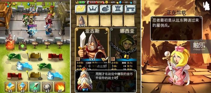 游戏界面设计不大合理,战斗区域过小;游戏的英雄十分RPG化,有属性也有技能,还都可以升级;虽然人设非常美式,但过场中的人物却很东方