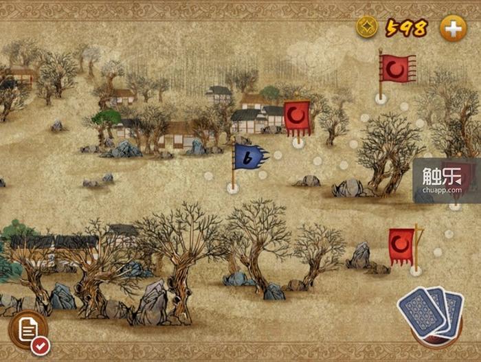 用清明上河图作为游戏大地图,背景音乐是很多人都非常喜欢的范宗沛之作《摆渡人之歌》