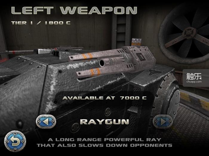 游戏的武器改造项目极其有限,而且每一种的售价都很昂贵