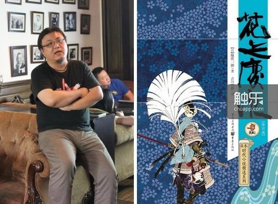 除了《花之庆次》,张茗靖还曾翻译过《新选组血风录》《德川家康》《清凉》《日本妖怪列传》《圣斗士星矢 盟之章》等多部作品