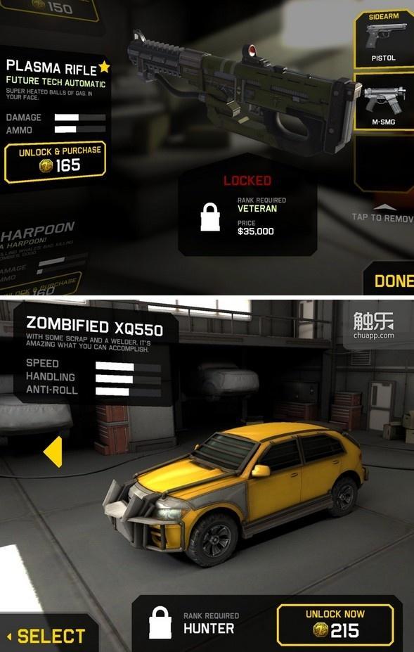 与前作相比,改装车辆、升级武器都很依赖氪金,游戏中的金币很不好赚