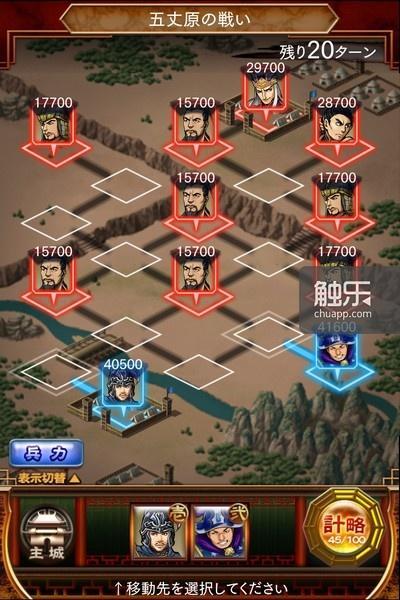 棋盘上的对弈,若能先攻击对手就能取得最大优势